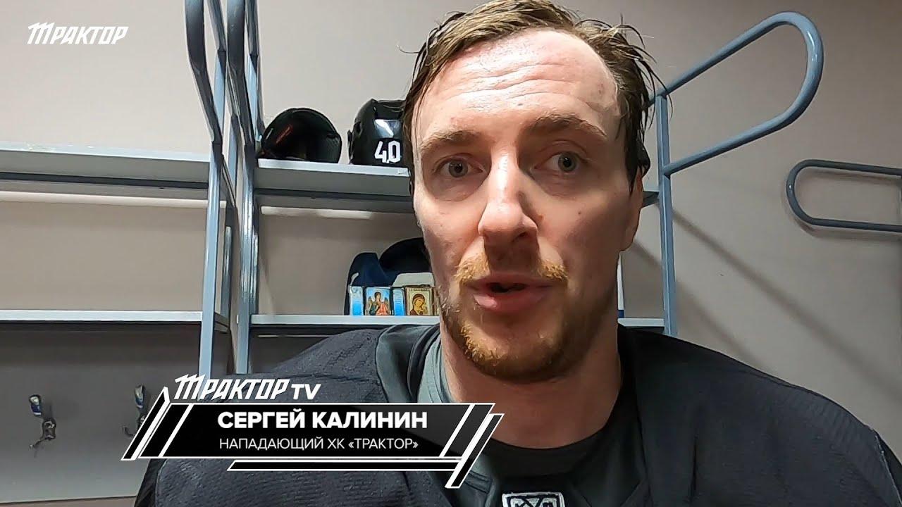 Сергей Калинин подвёл итоги турнира в Уфе