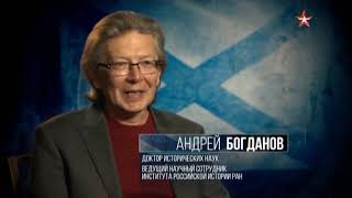 История российского флота (фильм 1).От ладьи к фрегатам