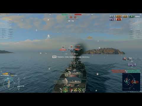 Позиционирование на Гросер Кюрфюрсте битва с Ямато только ЛК аниме картинки фото