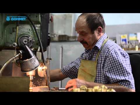 Завод автогенного оборудования ДОНМЕТ