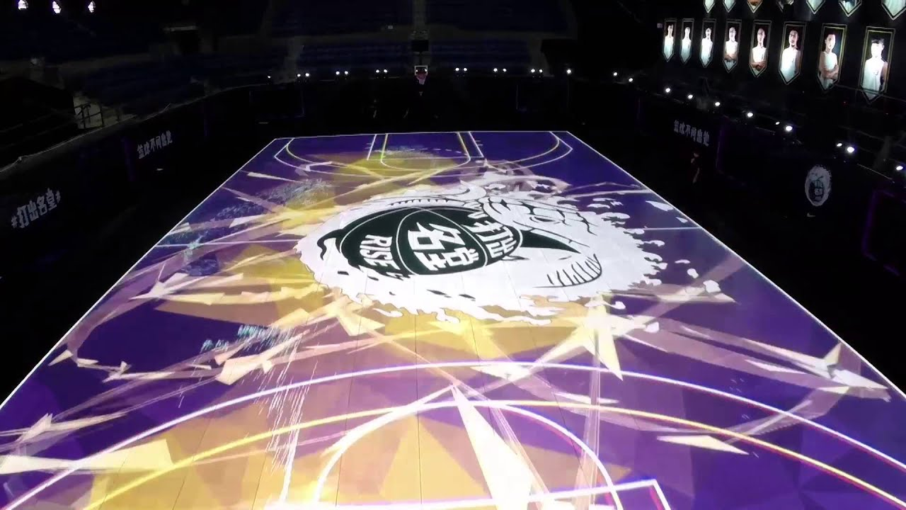 Introducing the Nike RISE 'House of Mamba' LED court