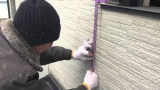 外壁塗装M様コーキング工事大和郡山市橋本工務店 橋本扇一 thumbnail
