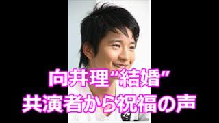 昨年末に女優・国仲涼子との結婚を発表した俳優・向井理が主演するMBS・...