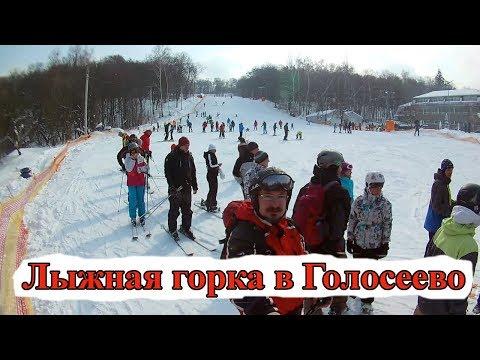 Лыжная горка в Голосеево. Киев. Краткий обзор.