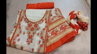 Latest Stylish Designer Churidar Material || Punjabi Embroidery Salwar Kameez