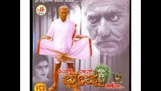 Ai Nan Bheeshma Kano 2003 | Full Kannada Movie HD | Devraj, Tara.