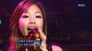 Lena Park - Will love come back, 박정현 - 사랑이 올까요, For You 20060913