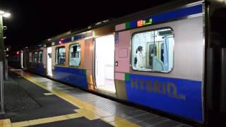 【HB-E210の秘密!?】石巻線・陸前稲井駅を発車するHB-E210①【Water Crown】