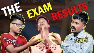 The Exam Results | Madhyamik & HS Result 2018 Bangla Funny Video | KhilliBuzzChiru