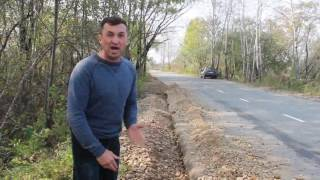 Гражданский активист добился ремонта дороги в Биробиджане