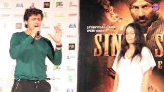 Singh Saab the Great Title Song   Sunny Deol   sonu nigam
