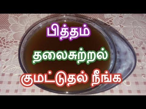 vaai yogam video watch HD videos online without registration