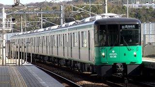 【4K】神戸市営地下鉄6000形(日立ハイブリッドSiC-VVVF)到着・発車シーン集+車内映像付き走行音(空調作動) 2020.3