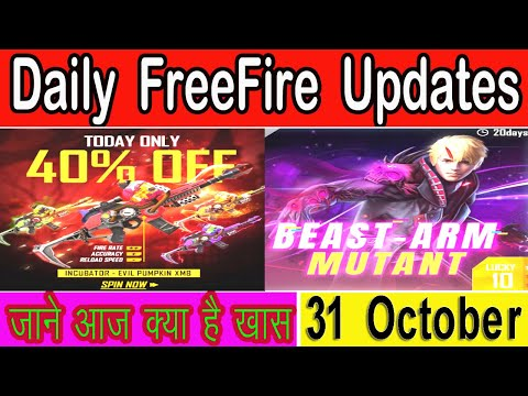 (31-october-)-daily-freefire-|-updates|-beast-arm-mutant|-today-40%-off|-evil-pumpkin-xm8|