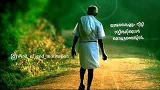 Open Mind| Motivational Whatsapp Status video| Inspirational Thoughts| Friendship Status| Life