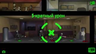 Fallout Shelter.  Испытание - игровое шоу #5