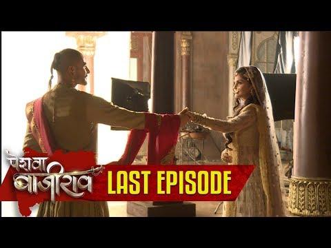 Peshwa Bajirao TWIST | Death UNITES Bajirao-Mastani | Last episode of Peshwa Bajirao | 21 Aug 2017