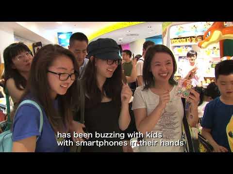 Japanese Gov't, Japan World Expo 2025 Committee Beefing Up Bidding Activities to...