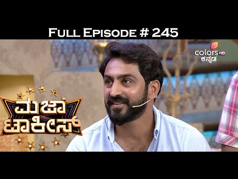 Majaa Talkies - 22nd July 2017 -ಮಜಾ ಟಾಕೀಸ್ - Full Episode