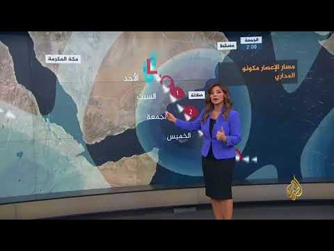 النشرة الجوية الثانية 2018/5/25  - نشر قبل 2 ساعة