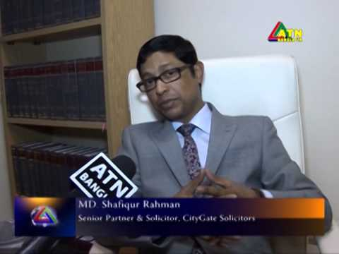 News Report on Citygate Solicitor at ATN News