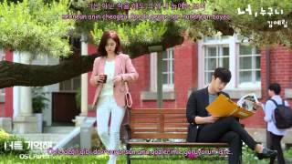 (Remember You OST Part 2) Kim Ye Rim- Who Are You Türkçe Altyazılı(Hangul-Rom)