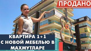 Как выглядит квартира в Алании? Обзор: для желающих купить квартиру в Турции