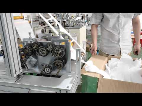 automatic-n95-blank-mask-making-machine