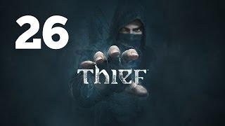 Прохождение THIEF — Часть 26: Обряд