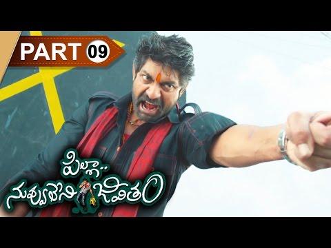 Pilla Nuvvu Leni Jeevitam Telugu Full Movie || Sai Dharam Tej, Regina Cassandra || Part 9