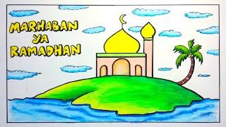 Cara membuat poster ramadhan mudah
