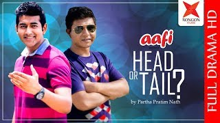 Head Or Tail | Shamim | Tamim | Nadia | Bristy | Don | Bangla New Natok 2018