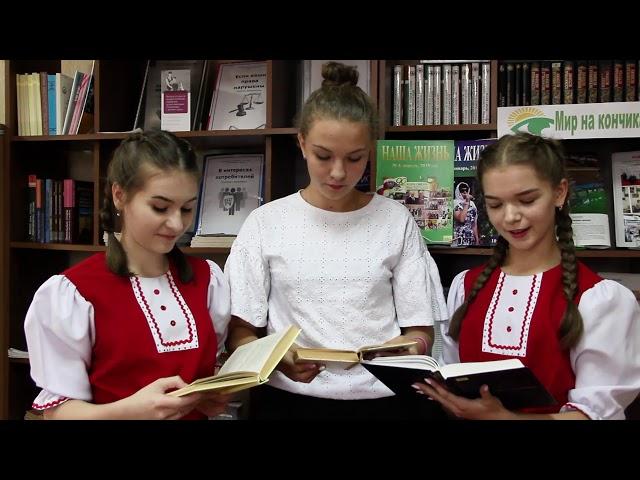Изображение предпросмотра прочтения – НатальяРомашкина читает произведение «Ася» И.С.Тургенева