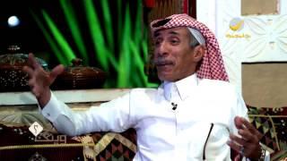 المونولوجست صالح الجبيري ضيف برنامج وينك ؟ مع محمد الخميسي