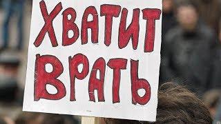 Россия 24 показала украинского разведчика Суть сюжета Иван Проценко