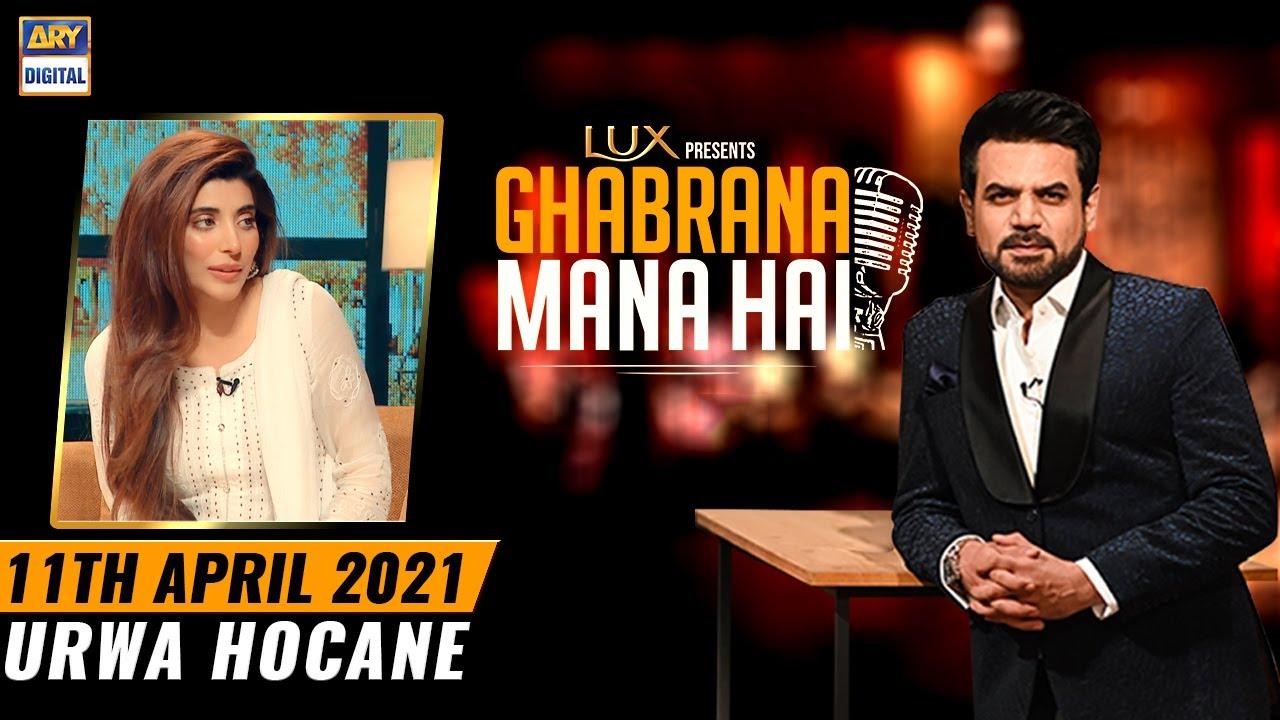 Download Ghabrana Mana Hai | Urwa Hocane | Vasay Chaudhry | 11th April 2021 - ARY Digital