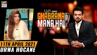 Ghabrana Mana Hai | Urwa Hocane | Vasay Chaudhry | 11th April 2021 - ARY Digital