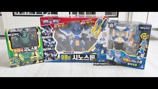 시노스톤 로봇장난감 와룡 자이언트, 청룡팔찌 가지고 노…