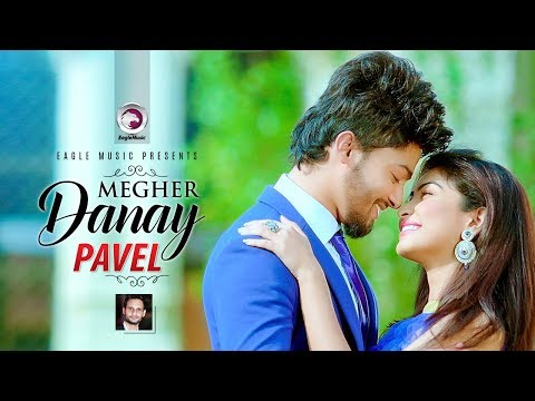 Bangla New Music Video 2017 By Pavel | Megher Danay