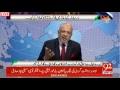 Muhammad Mehboob Ullah Live Stream