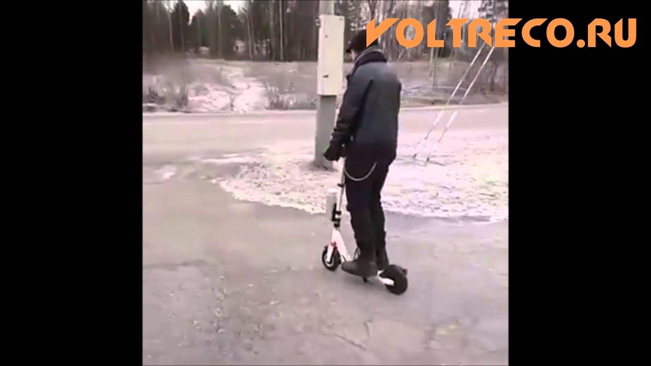 электросамокат зимой