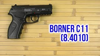 распаковка Borner C11 8.4010