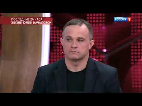 Последние 24 часа Юлии Началовой Андрей Малахов Прямой эфир от 180319   Trimmedb