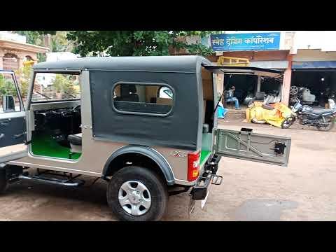Mahindra Commander Modified To Thar