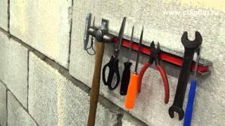 Магнитные полки для инструментов(Подписывайтесь на нашу группу Вконтакте — http://vk.com/chipidip, и Facebook — https://www.facebook.com/chipidip * Думаю у каждого..., 2013-03-07T23:07:18.000Z)