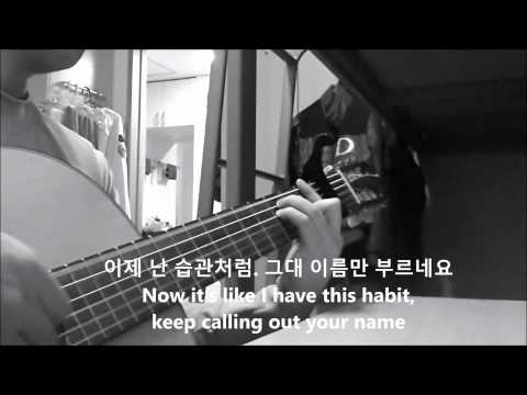 Because I miss you - 그리워서- Guitar solo (Heartstrings OST)