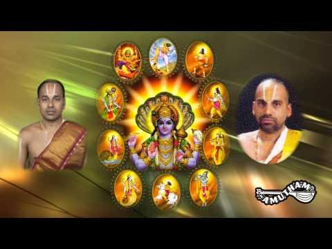 Dasavathara Stotram  - Desika Stotram - Maaloala kannan & N S Ranaganathan