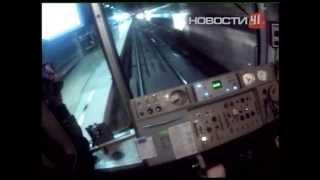 Хочу и могу. Почувствовать себя машинистом метро(Каково это управлять поездом метро?, 2013-06-05T10:12:03.000Z)