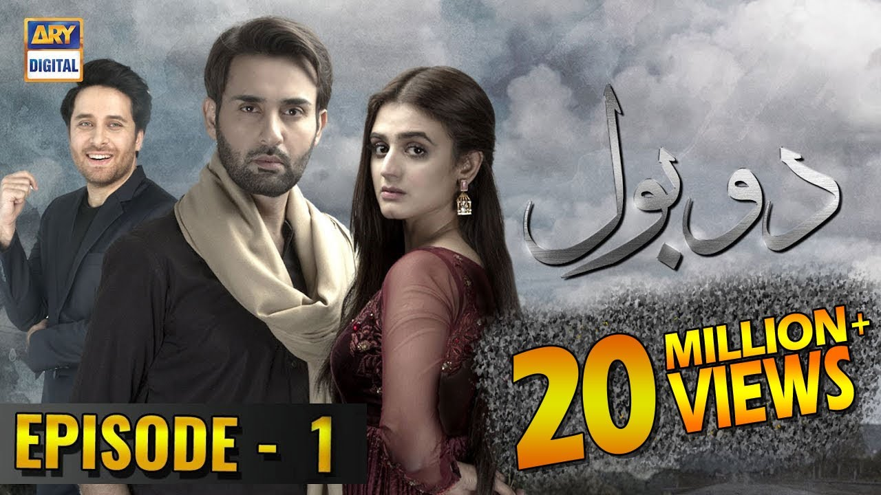 Download Do Bol Episode - 1 | 5th March 2019 | ARY Digital [Subtitle Eng]