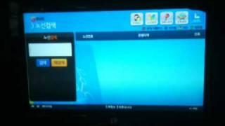 Samsung Apps for Smart TV
